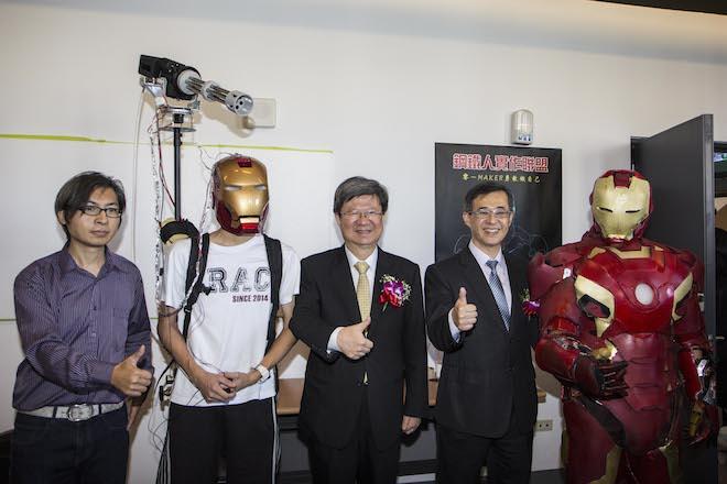 孕育點子夢想自造,臺北科大創新創業基地正式啟用、FAST Lab 創用中心協助 Maker 進行創業