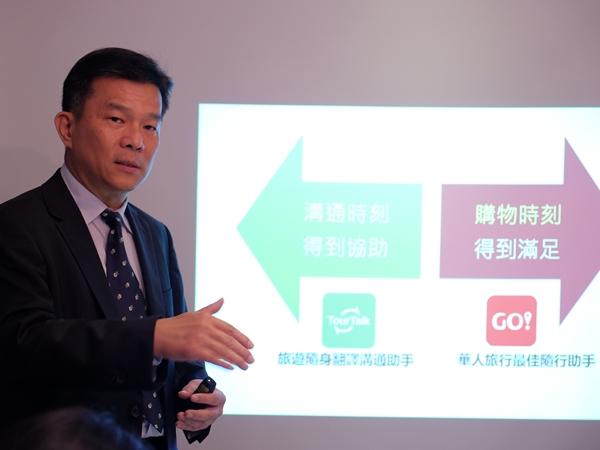 Cyber Go 推日本旅遊新服務:Wi-Fi 分享器租借、行動購物、真人即時翻譯 | T客邦