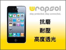 【廣編特輯】史上最強!Wrapsol保護貼,保護iPhone 4的專業級首選