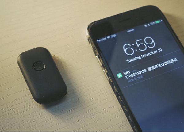 不拆機也不裝「蘋果皮」,這個小盒子能讓iPhone雙卡雙待