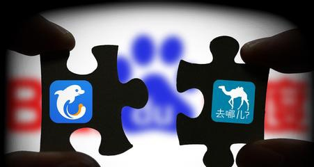 【ECX 2015 系列】去哪兒網攜程合併後 用戶在意的是?