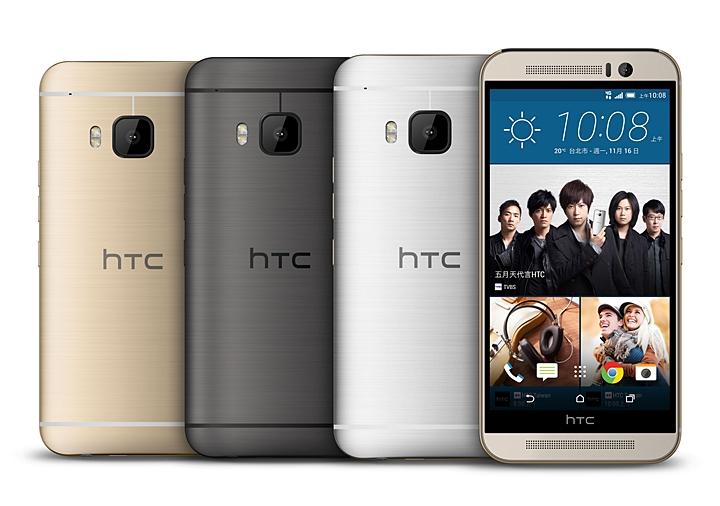 挑戰最便宜 OIS 手機,HTC 推 One M9(s) 一萬三有找