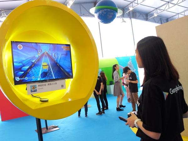 70 款手機遊戲隨意玩,Google Play 遊樂園在台北 101 對面開業