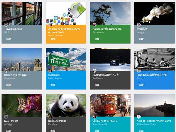 Google宣布他們重新改造了Google+,網友:更難用