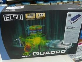比你的系統記憶體還大,GDDR5 6GB的 Quadro 6000