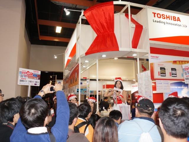 2015資訊月Toshiba儲存家族買就送,再享抽獎溫暖泡湯