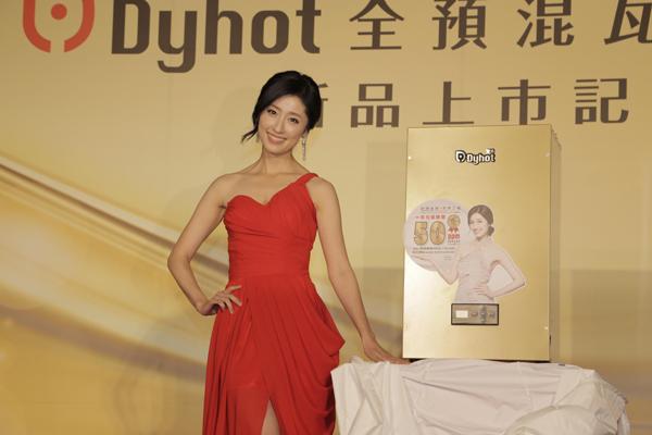 台灣與德國大廠首次合作打造「Dyhot」全預混瓦斯熱水器  專為豪宅設計的熱水器,進攻小資家庭