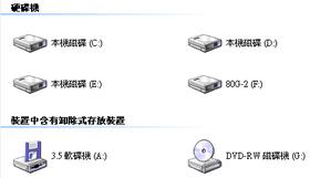 切錯可以重來,Windows 7 磁碟分割自己改