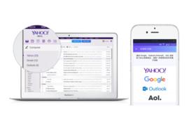 Yahoo 電子信箱支援整合 Gmail,容量最大 1TB