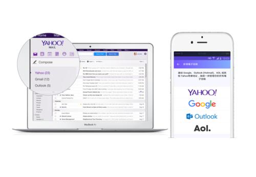 Yahoo 电子信箱支援整合 Gmail,容量最大 1TB