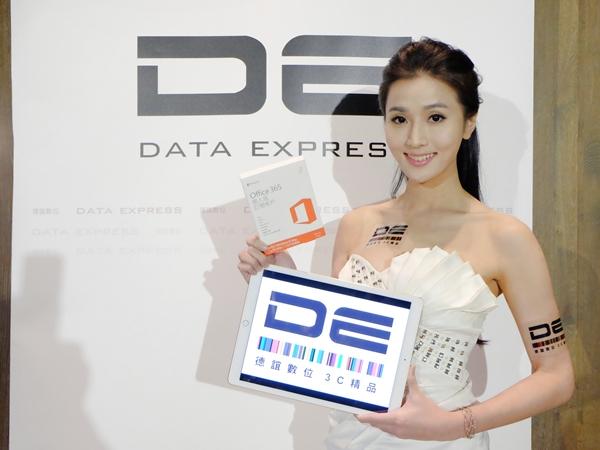 德誼推年末跨系統促銷方案,買 iPad Pro 搭 Office 365 折 500 元