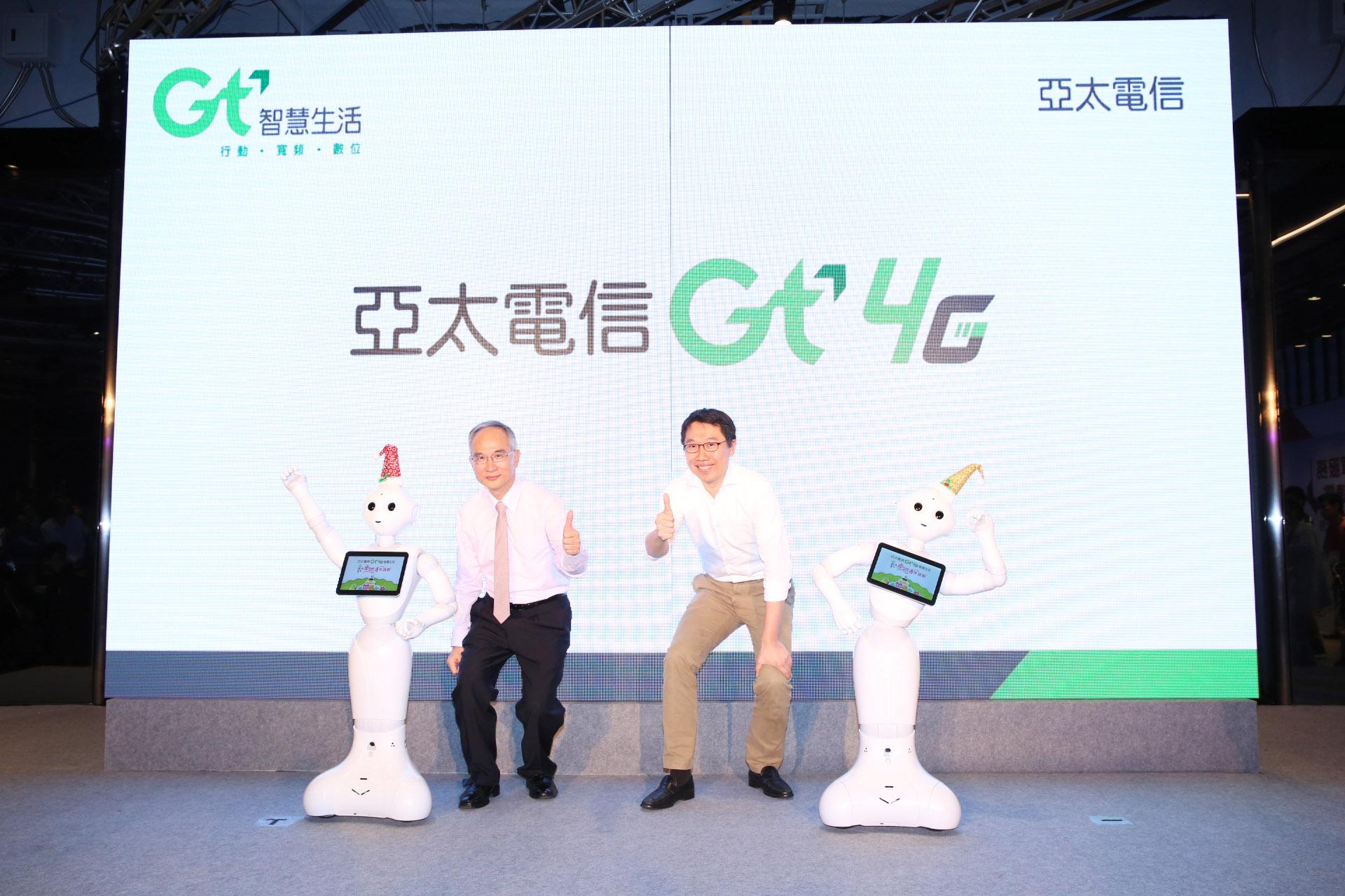 日本機器人 Pepper 現身三創,常駐亞太電信門市擔任駐店大使