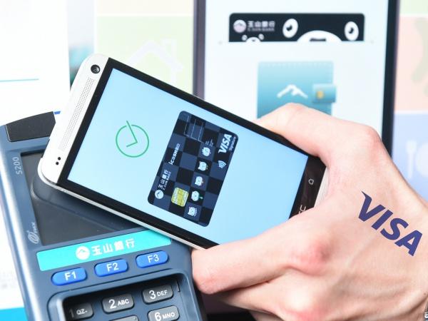 玉山銀行推 HCE 行動支付方案,具 NFC、Android 4.4 以上手機可用