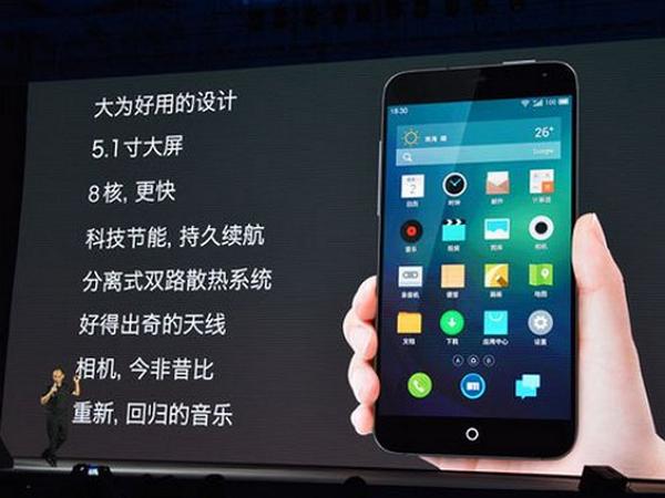 中國魅族去年賣了兩千萬台手機、成長350%,所以老闆決定今年一月開始:裁員