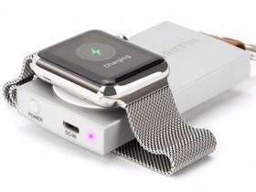Apple Watch 專屬行動電源問世,大幅延長四倍續航力