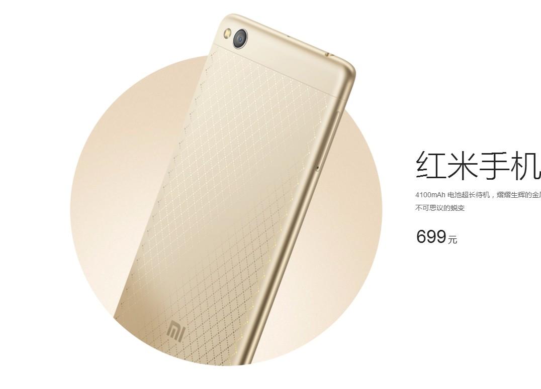 紅米手機 3 現身,4100 mAh 大電池、售價 699 人民幣