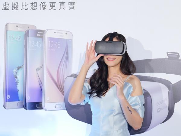最平價的 VR 裝置!三星 Gear VR 虛擬實境眼鏡售價 3,490 元