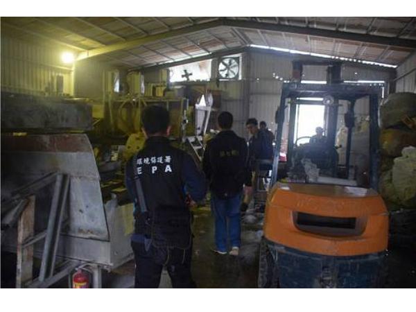 黑心回收廠商利用大選非法處理IC電路板,偷排重金屬污泥污水