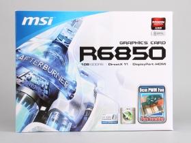 比公板低10度,MSI R6850 PM2D1GD5 不熱也不貴