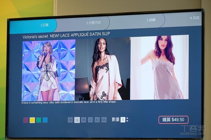 電視上偶像穿什麼、用什麼你都能即時買!Bravo ideas 推電視即時購物功能