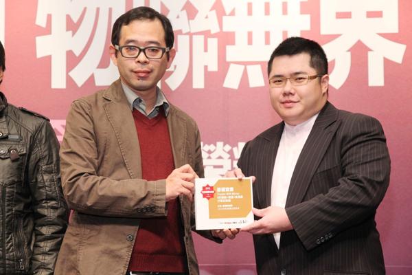 3DX Mirror行車導航智慧魔鏡榮獲第八屆科技趨勢金獎