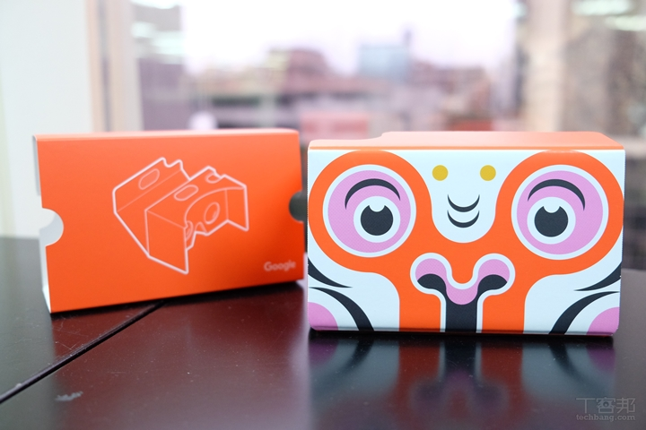 台灣限量!一萬個Google 猴年紀念款 Cardboard 眼鏡免費送,想要就要抓緊時間!
