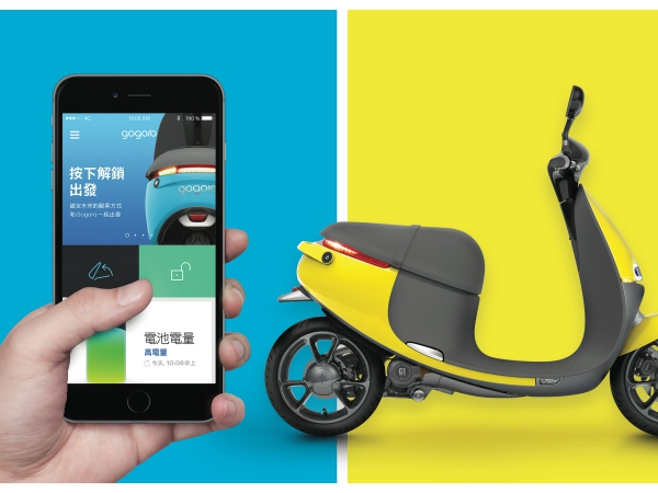 Gogoro 也可以用智慧手機解鎖開車廂,2/5 起 12 家門市開放體驗