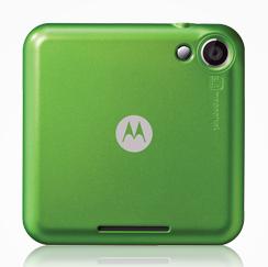 怪的可愛,Motorola FilpOut MB511 粉餅變手機