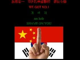 亞洲跆拳道聯盟 遭駭客入侵