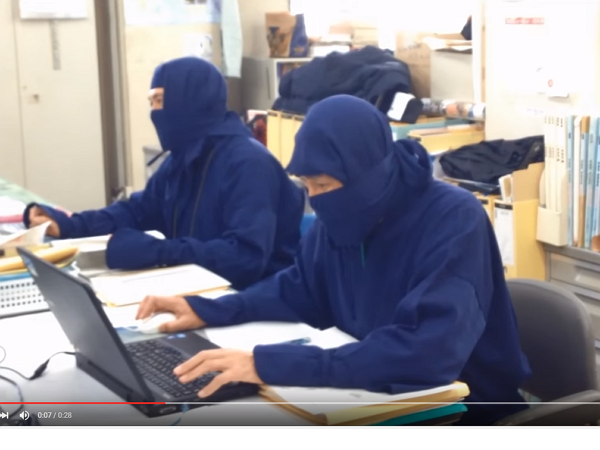 2/22為日本忍者日,這個小鎮所有的公務員都將穿著忍者服辦公