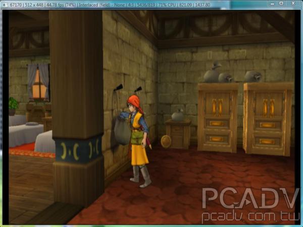 用PS2模擬器玩《勇者鬥惡龍8》