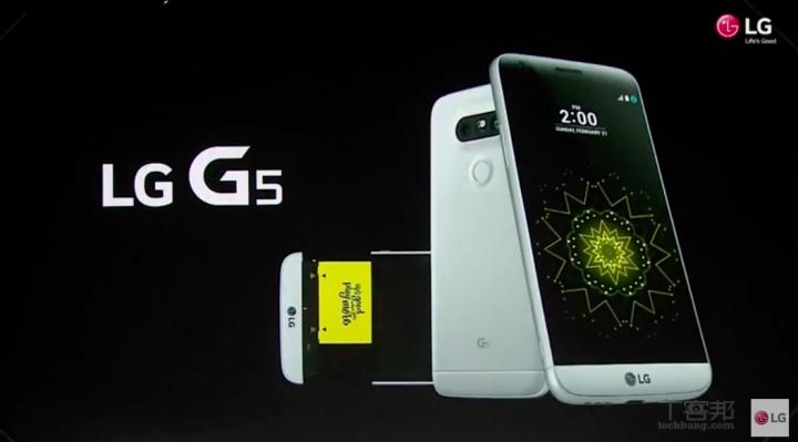 LG 攜手眾多「朋友」推模組化手機 G5,電池、相機、音效都可擴充