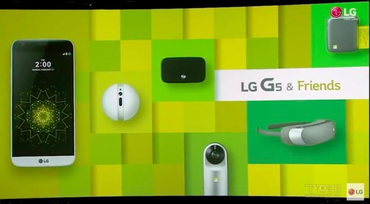 和 LG G5 一起現身的朋友,LG VR 裝置、環景攝影機、球型攝影機、空拍機遙控器
