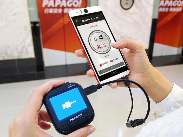 PAPAGO! 首推行車記錄器 OTG 傳輸系統,讓手機也能直接讀行車記錄器的影片