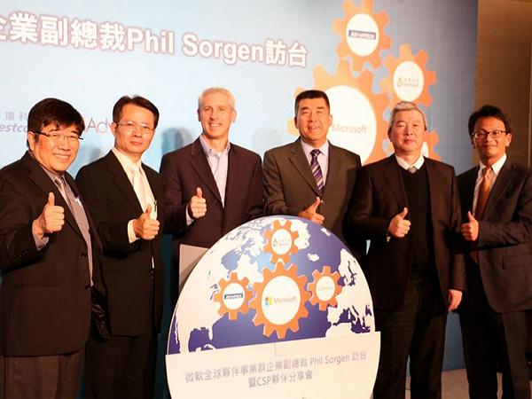 擺脫「毛三到四」!微軟推出CSP計畫,攜手傳統產業轉型為雲端解決方案商