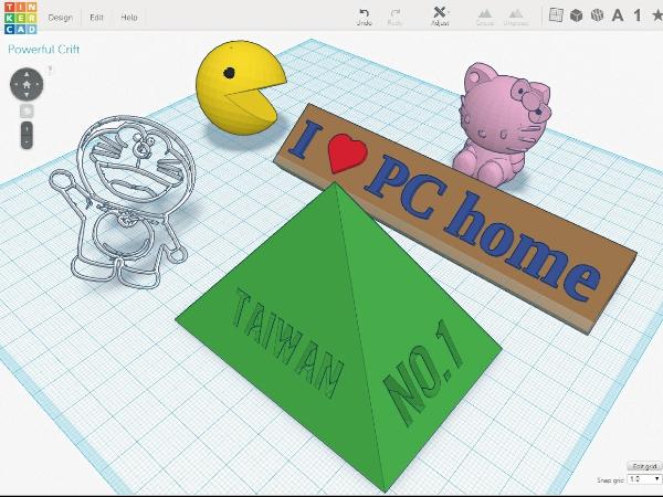 Tinkercad 線上 3D 建模動手玩,輕鬆製作個人化 3D 建模