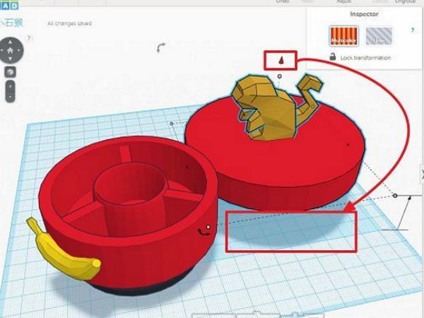 3D列印不求人,用Tinkercad設計出專屬猴年糖果盒!