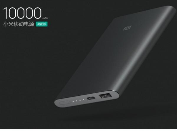 小米推出新款10000mAh行動電源高配版,支援Type-C雙向快充