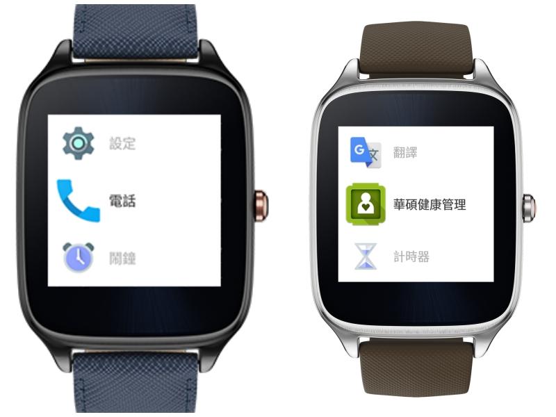 ZenWatch 2 釋出 Android 6.0 中文化更新,大尺寸錶款可接聽電話