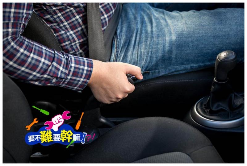 停車P檔正確觀念,先入N檔保護愛車變速箱 | T客邦