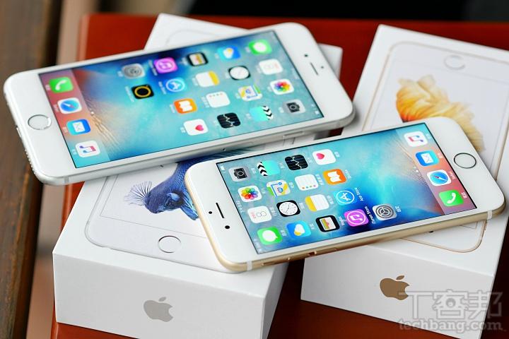 Apple 春季發表會,今晚預期亮相 iPhone SE、9.7 吋 iPad Pro