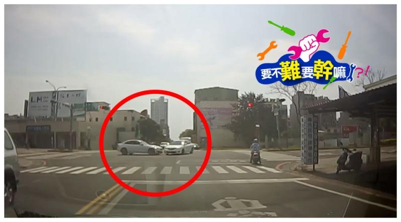 汽車「左轉」意外多,禮讓直行平安遊