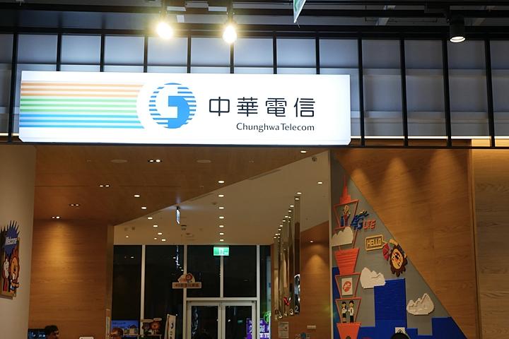 中華電信 4G 斷訊?中華電:系統異常,已緊急搶修恢復服務