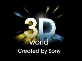 夢幻逸品大集合,Sony 3D World 誕生