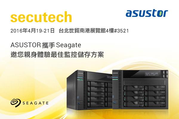 華芸科技于 SecuTech 發表新旗艦 AS6210T,支援希捷 8TB 監控專用硬碟