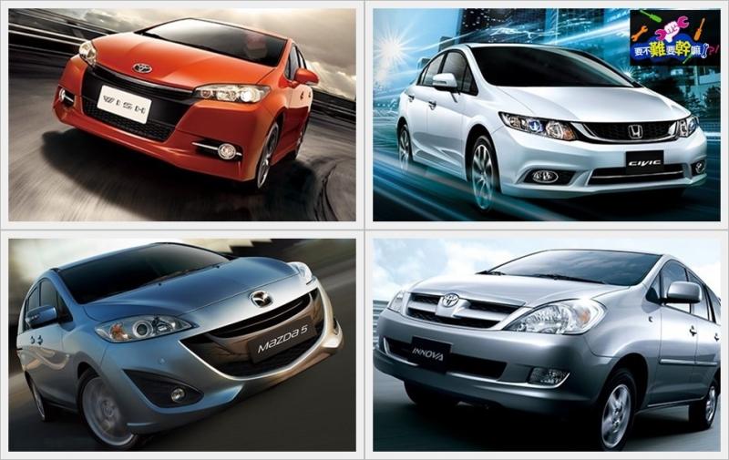 「不裝?那就沒得賣了!」無法因應胎壓偵測器法規而正式跟台灣市場說再見的四款車種