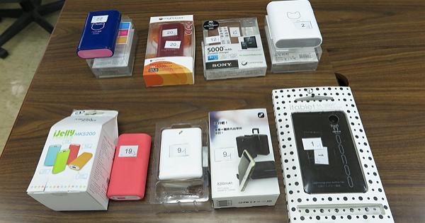 經濟部標準檢驗局市售「行動電源」商品檢測結果 ,40%受測產品電容量與標示不符