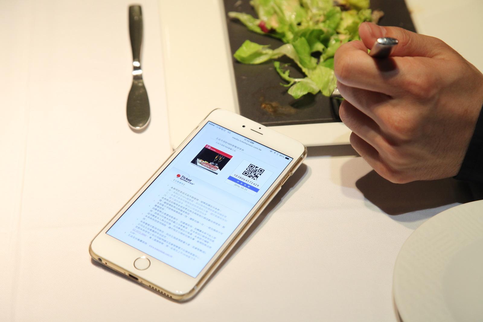 餐卷電子化!王品集團與宜睿智慧聯手推 Ticket Xpress 電子餐卷