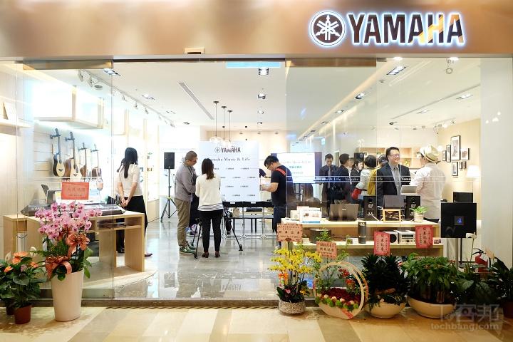 YAMAHA 音樂體驗館進駐信義誠品,開放自由體驗 YAMAHA 音響、樂器
