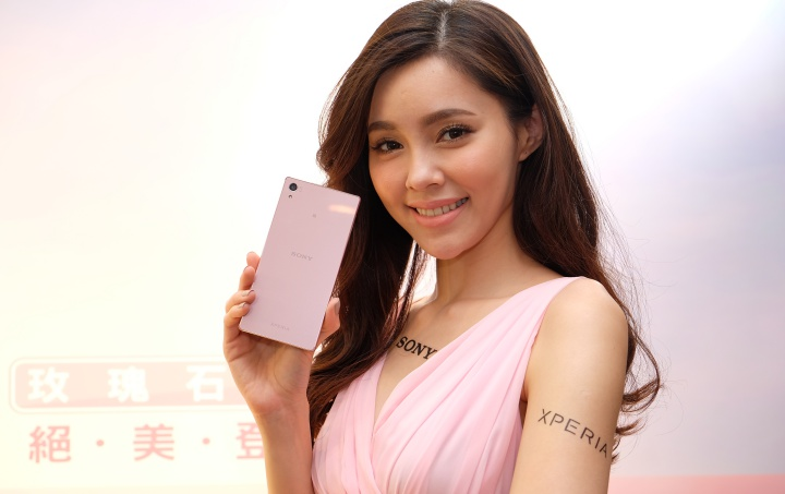 Sony Xperia Z5 Premium 玫瑰石英粉今日上市,由中華電信獨賣